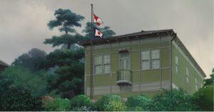 La villa - Miyazaki - Kokuriko Zaka Kara