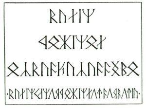© Balin's Tomb, by J.R.R. Tolkien<br /> (écriture en khuzdul)